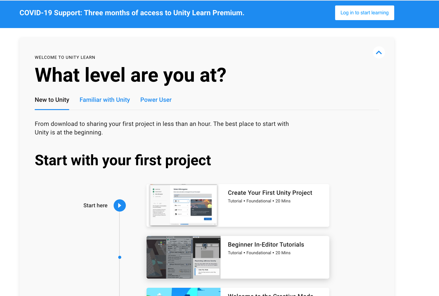 Unity Technologies Website